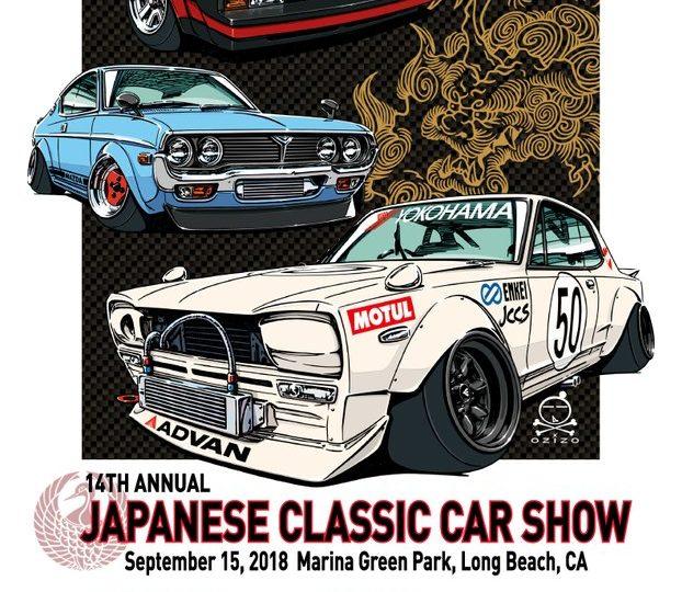 Th Annual Japanese Classic Car Show Things To Do In Orange - Orange beach car show 2018